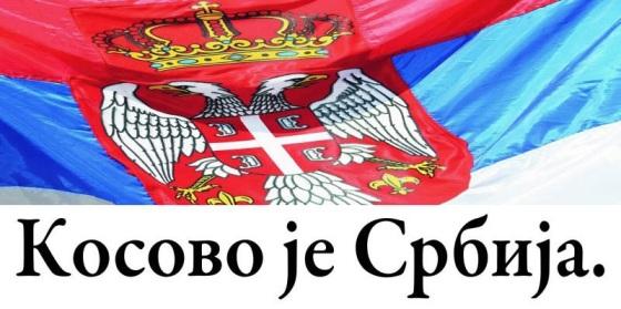 Výsledek obrázku pro ukradené kosovo youtube